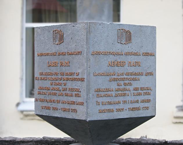 Рубикон трейдинг днепропетровск