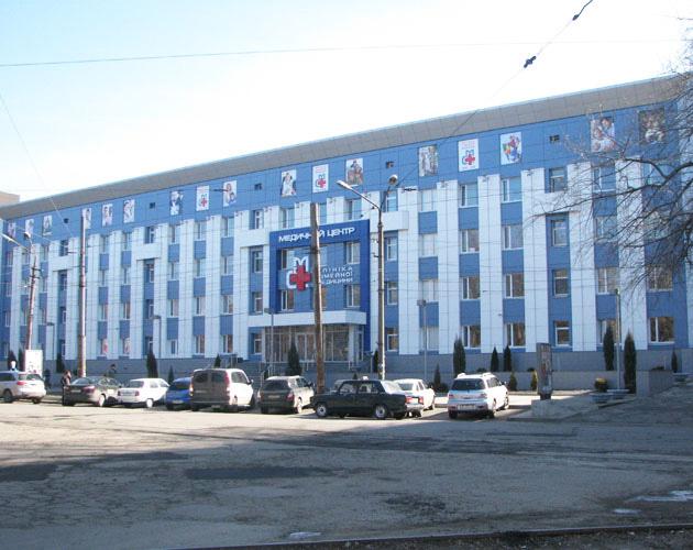 Недорогие детские клиники красноярска